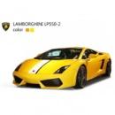 Машинка микро р/у 1:43 лиценз. Lamborghini LP560 (желтый, оранжевый)