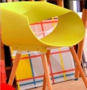 Кресло Стул Берта желтый чёрный белый пластик