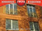 Ограждения балконные и простые, из нержавеющей стали, от производителя, под заказ, купить, фото, цена.