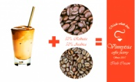 Кава зернова ароматизована Вінницька Фарбрика Кави Ірландський Крем 1000 гр.