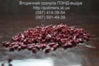 Полиэтилен низкого давления - выдувной (ПЭНД,HDPE)