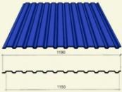 Профнастил ПН (ПС) 10 (8) 0,35 мм оцинкованный