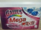 Капсулы для стирки Gallus