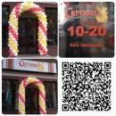 Печать на оракала и поклейка режима работы для магазина Свитлиця в Днепропетровске