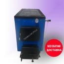 Твердотопливный котел «УкрТермо» серия 100 П 18 кВт