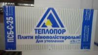 Пенополистирол ПСБ-С 25