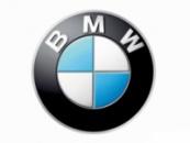 Запчасти к BMW