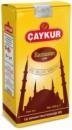Чай черный мелколистовой Caykur Ramazan 500 г Турция