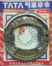 Колодки задние, (барабан),12см (под диск R13),