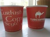 Бумажные стаканчики TURCOFFEE 110 мл, 3000 шт