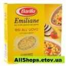 Макароны BARILLA Emiliane Risi all Uovo n.105 250г