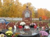 Памятник с колонами №1