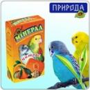 Природа Мелок д/попугаев цитрус