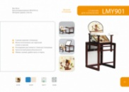 LMY901C Goodbaby, детский стульчики для кормления
