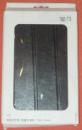 Чехол для Lenovo Tab 3 710