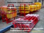 Опрыскиватель штанговый ОП-1000л