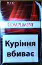 сигареты Комплимент красный мрц 26.20(COMPLIMENT RED KING SIZE)