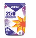 Штукатурка гіпсова Ферозіт 250