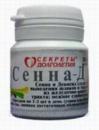 «Сенна Д» (Средство для качественного выведения шлаков и токсинов из организма)