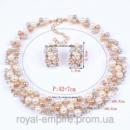 Набор «Елли» серьги и ожерелье с жемчугом.