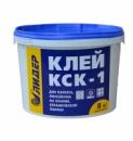 Клей общестроительный КСК-1 1,5 / 3,0 / 8,0 кг ЛИДЕР