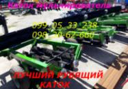 Новинка КАТОК измельчитель мульчирователь прицепной скоростной КЗК 6-04 КРП-6