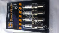 Свеча зажигания 2101-08, Таврия, 1102, 1103, 1105, Ланос, Сенс HOLA S13 (комплект)
