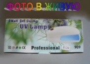 УФ лампы для наращивания ногтей