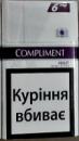 Сигареты Комплимент виолет-турбо (Compliment Violet-turbo)