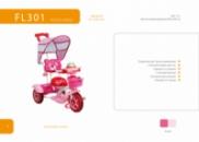FL301 детский трёхколесный велосипед