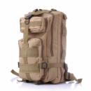 Тактический военный рюкзак Defcon 5 25л песочный