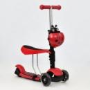 Самокат А 24669 - 1040 Best Scooter 3 в 1 (8) колір ЧЕРВОНИЙ, колеса PU світяться [Коробка]