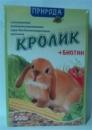 Природа Корм для кролика Биотин 500 г