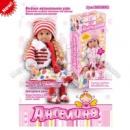 Интерактивная кукла «Ангелина» MY052