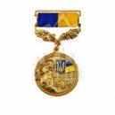 Медаль «Патріотка України»