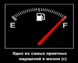 Продукты для экономии топлива