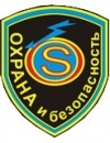 Охрана квартиры или охрана дома в Харькове