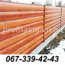 Металлический сайдинг 067-339-42-43 под бревно Сосна Винница