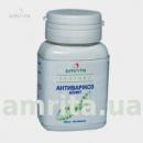 Антиварикоз 60 табл