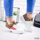 Кросівки жіночі Terry білий + леопард