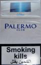 сигареты Палермо синий, PALERMO CLUB BLUE