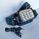 Фонарь налобный YJ-1837 (Black) аккумуляторный
