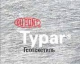 Геотекстиль Typar SF 20 32 40 49 56 PRO 110