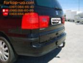 Тягово-сцепное устройство (фаркоп) Volkswagen Sharan (2000-2010)
