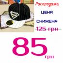 13-78 Снепбэк Superman детская бейсболка Кепка панамка шапка головные уборы