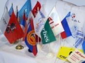 Зготовление флагов и флажков в Донецке. Нанесение логотипа Донецк