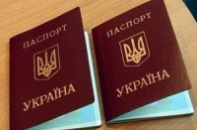 Оформление загранпаспорта в Николаеве (место прописки значения не имеет)