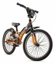 Велосипед 2-х колесний 20«