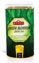 Чай Хайсон Green Blossom Зеленый рассвет 200 г жб