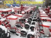 сеялки УПС-8 цена доступная каждому ФЕРМЕРУ Украины -РЕАЛЬНО в 2017 году
